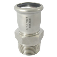 High quality female male pipe adapter