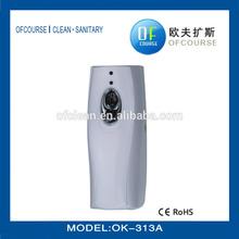 Superior Wall Mounted Automatic Light Sensitive Perfume Dispenser