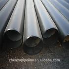 polyethylene coating steel pipe
