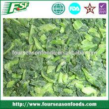 2015 Top Sale import frozen vegetable