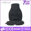 New Arriving Super Power Chair Massage Vibrator Mattress