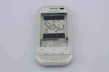 Competitive OEM full housing for Motorola Nextel i867 complete housing