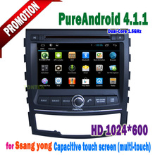 "7"" ssangyong android 12V car radio ,tv ,rds ,bluetooth, USB/SD/MMC Slot for korando 2010 2011 2012 2013"