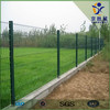 children safety fence ,child fence indoor,traffic safety fence