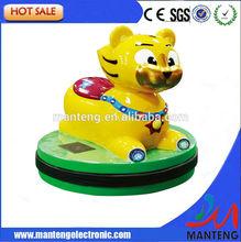 battery walking animal kiddy ride