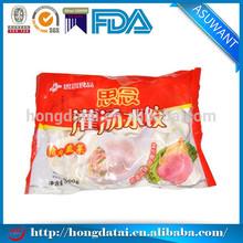 China supplier frozen food packaging, retort pouch,Frozen food bag