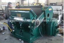 Automatic Die Cutting and Creasing Machine, Die Cutting Machine Cardboard, Automatic Paper Cup Die Cutting Machine LK106M