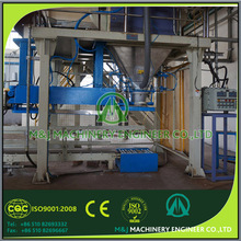 automatic grain packing machine , Automatic Rice Bagging Machine, automatic rice packing machine line