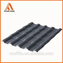 Fangxing roofing shingles