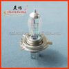depo auto lamp H4 hod auto halogen bulbs