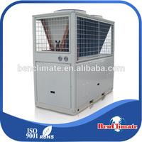 Mushroom farm air cooled condensing unit air conditioner