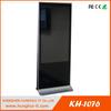 42inch 1 Year Warranty LCD Digital Advertising Display