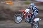 XB37 - XZ250R V4 - 250CC DIRT BIKE chinese motocross motorcycles