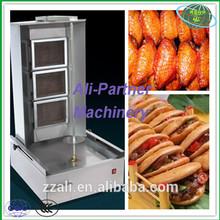 alta qualidade espeto de kebab máquina