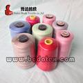 100% hecho girar poliester hilo de coser, 50s/3, teñido de plástico cono de hilo