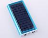 2014 mini keychain solar mini power bank