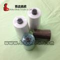 100% gesponnen polyester nähgarn, 60s/2, gefärbt kunststoff kegel garn