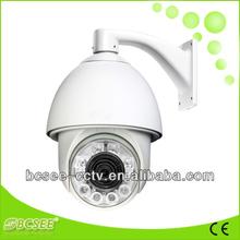 BcseeMini 27x lg high speed PTZ Dome Camera