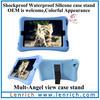 LPC5902 Cute Silicone Case for iPad Mini Protective Back Cover Waterproof Silicone Case Cover for iPad Mini with Wholesale Price