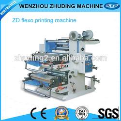 ZHUDING 2 color plastic bag flexo printing machine