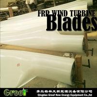 HOT ! FRP aerogenerator blades manufacturer 300w to 100kw wind power, low noise low start wind speed