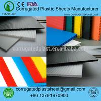 2mm 3mm 4mm 5mm extruded polypropylene pp corrugated waterproof color cardboard sheet