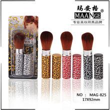 2014 Beauty Kabuki Makeup Cosmetic Face Powder Foundation Blush Brush