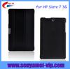 cover case for hp slate 7 3G tablet, case for hp slate 7 3G