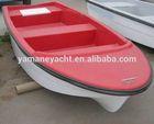 fiberglass fishing boat frp boat qingdao SG380