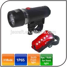 multifucation 5 led front light and tail light waterproof IP65 led mountain bike light