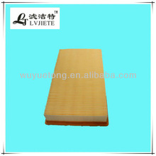 used accident cars for sale filter wire mesh for air for CITROEN
