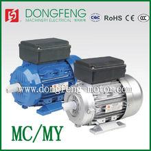 single phase MC electric start capacitor motor 220V 50hz 1400rpm