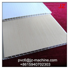 PVC plastic panels for ceiling and wall bathroom kitchen