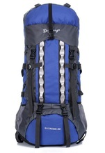 80L large capacity convertible professional outdoor mountaineering camping backpacks