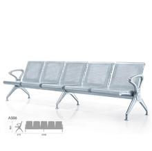 public waiting room chair