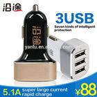 2014 YANTU Latest three usb interface cell phone car charger