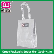 120g fashionable silver laminated pp non woven bag