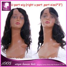 Promotion!!! 100% human hair u part wig 130% silk body wave brazilian u part wigs virgin hair