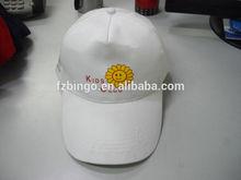 Hot 2014 new production long peak polyester baseball cap for printing machine