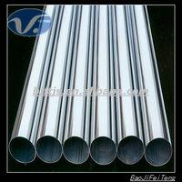 Price for astm b862 gr2 seamless titanium pipe price