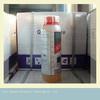 Herbicide Glyphosate Ammonium 41% Salt for Sale