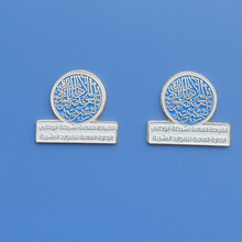 Middle East Car Badge UAE Metal Sticker Pins