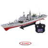 6km/h Speed 1:275 Scale 4 Chanel Destroyer Gas RC Boats for Sale R18463