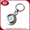 High Quality Factory Price metal keychain with car logo