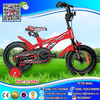 12 inch bmx style kids road bikes with steel frame kids racing bikes