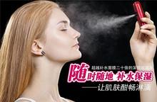 High Quality color facial Nano Sprayer/handheld rechargeable mini Facial Nano mist sprayer