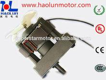 Variable Speed Gear Motor