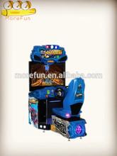 Chinese simulator game machine/Arcade simulator game/H2OVERDRIVE