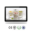19 Inch Restaurant Full Hd lcd Network Digital Signage Player
