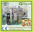 fresh milk pasteurization machine/yogurt pasteurization machine with factory price